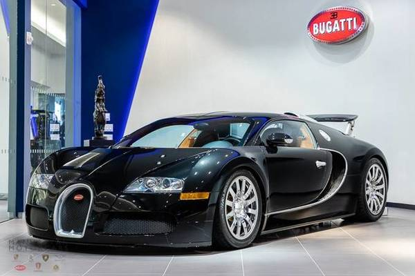 The Most Expensive Car in the World – Bugatti Veyron 16.4